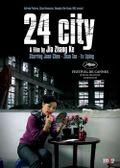 24city