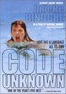Codeunknown